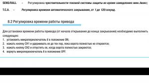 Screenshot_2019-06-24-13-43-33-298_com.google.android.apps.docs.png
