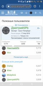 Screenshot_20200420-111844.png