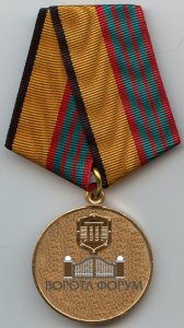 MO_RF_for_service_1st_class_type_2.jpg